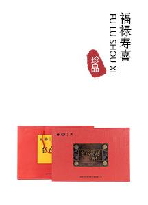 觀亭-輕壓茯磚